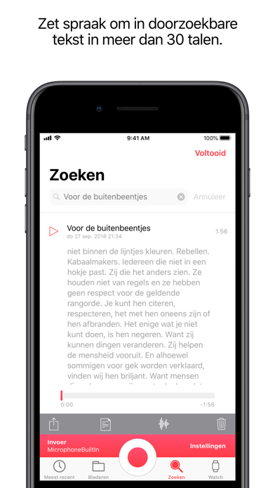 Screenshot for Just Press Record in Netherlands App Store