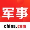 中华军事-中国最大军事新闻移动平台