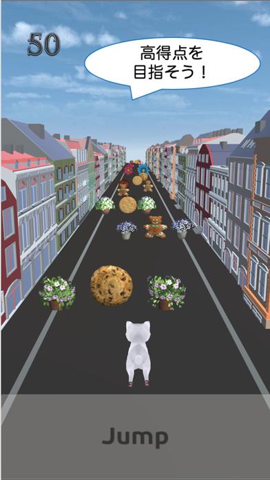 CatAdventure screenshot 5