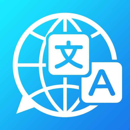 Voice Translator Translate App app logo