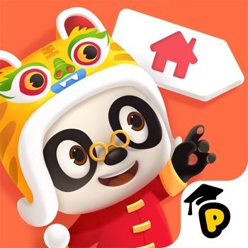 Dr. Panda Stad: Verzameling