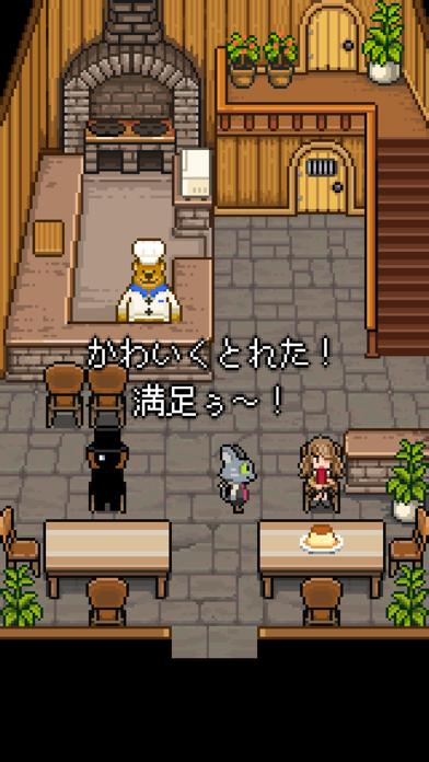 くまのレストランのおすすめ画像4