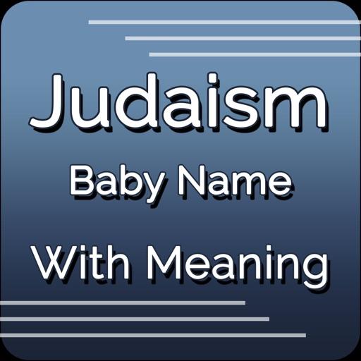 Judaism Baby Name