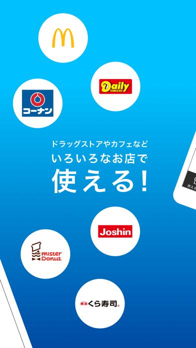 ダウンロード 楽天ポイントカード(RakutenPointCard) -PC用