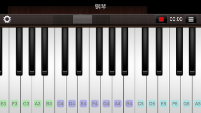 Piano for iPhone app image