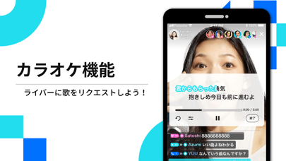 Pococha(ポコチャ) ライブ配信 アプリのおすすめ画像7