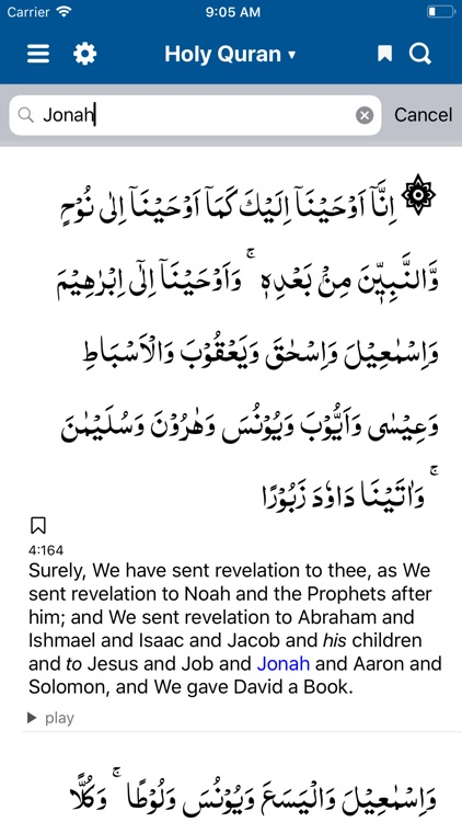 Holy Quran with English screenshot-8