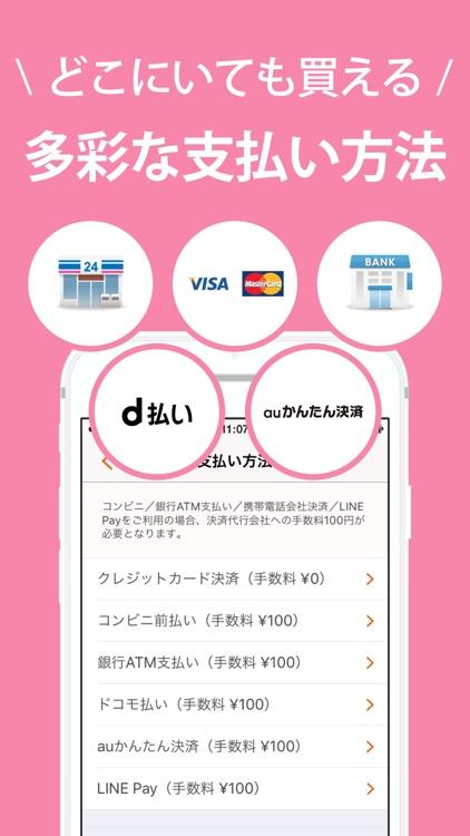 フリマjp-かんたん出品フリマアプリ screenshot-3