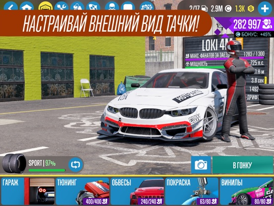 CarX Drift Racing 2 для iPad