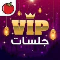 Codes for VIP Jalsat: Ludo, Trix & More Hack