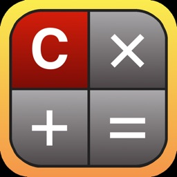 Calculator· - Easy to Use