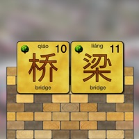 Codes for Bridges - Mandarin Chinese Hack
