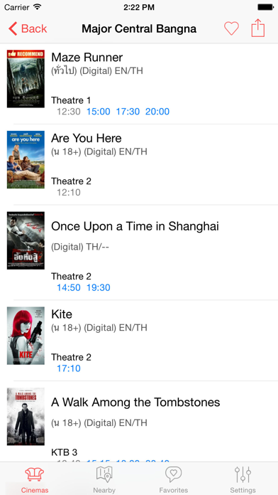 Thai Showtimes screenshot two