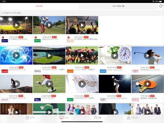 J:COMオンデマンド - プロ野球ライブ見るならJ:COMのおすすめ画像1