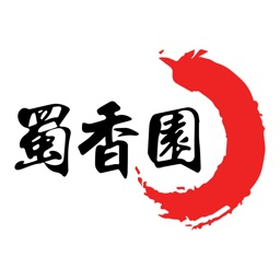 Chi House Sichuan Restaurant