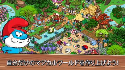 Smurfs' Villageのおすすめ画像2