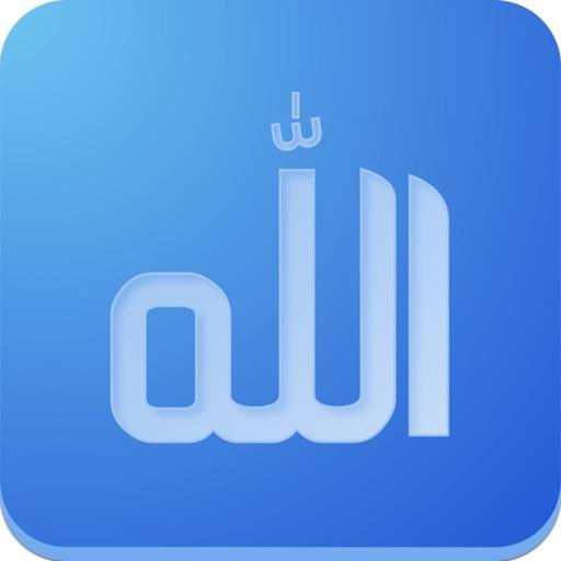 Alif Allah