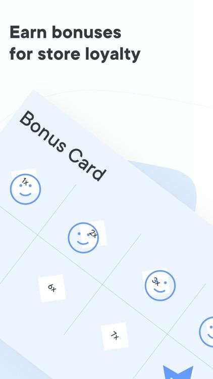 Pei - Automatic Cash Back screenshot-5