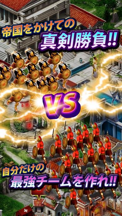 ゲーム・オブ・ウォー「Game of War」 ScreenShot3