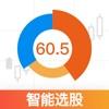 基本面-炒股开户、股票分析软件