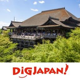 Japan Travel Guide DiGJAPAN!