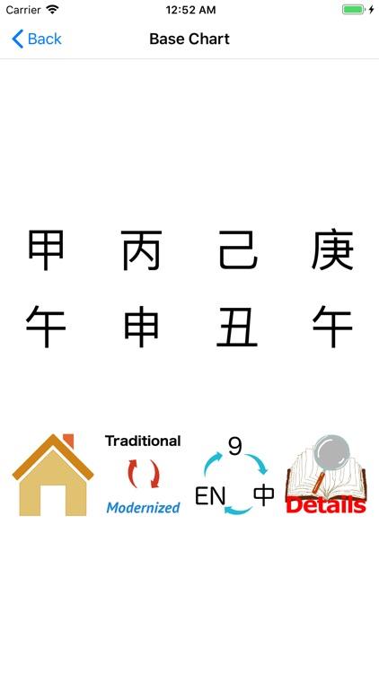 Oriental FortuneTeller screenshot-3