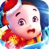 大头儿子天天乐跑-和孩子一起玩的游戏! - iPadアプリ