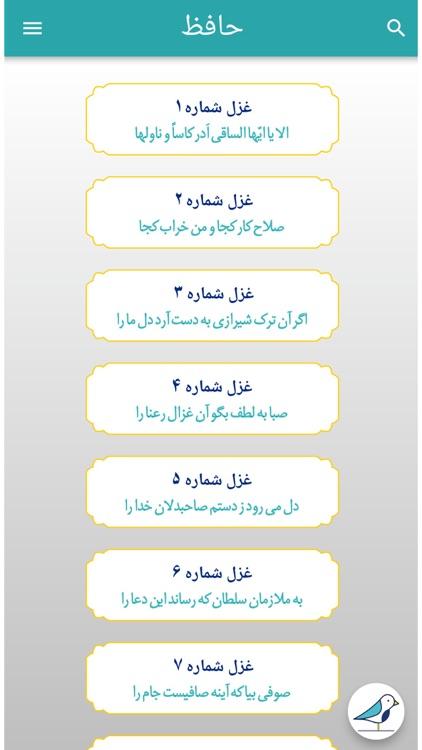 Hafez Hafez