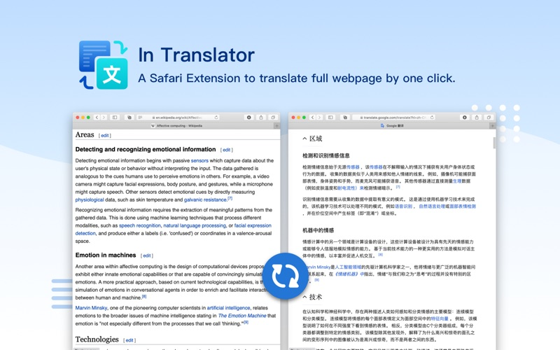 In Translator for Mac