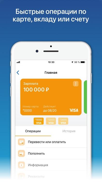 расчетная небанковская кредитная организация платежный центр