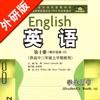 高中英语选修10外研版 -高考冲刺