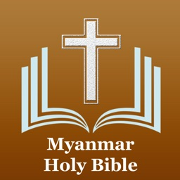 Myanmar Holy Bible