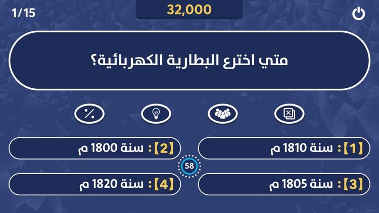 المليون - النسخة الحديثة ٢٠١٩
