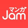 マンガJAM - 恋愛マンガが読み放題!