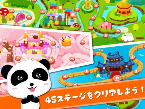 パンダの旅館ごっこ-BabyBusのおすすめ画像3