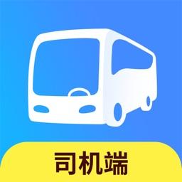 巴士管家司机端
