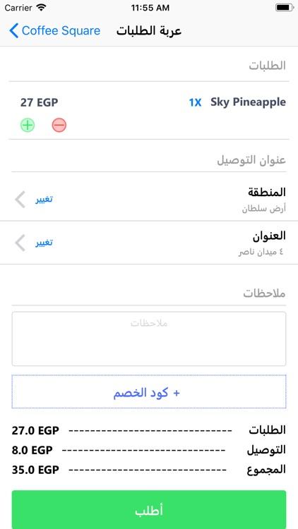 Presto - Delivery Service screenshot-3