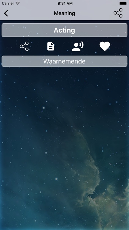 English To Afrikaans screenshot-3