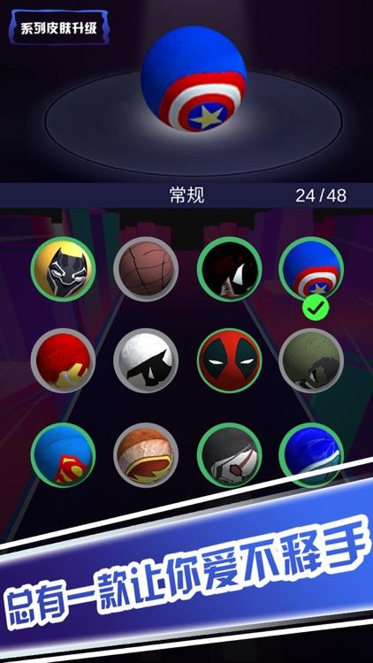 疯狂的球球2 screenshot-3