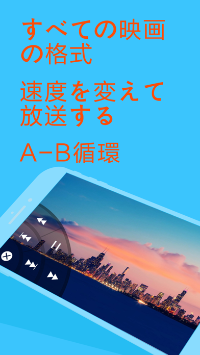 OPlayer Lite - プレイヤー ScreenShot1