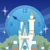 待ち時間 for Disney(ディズニー)