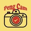 Peng Cam