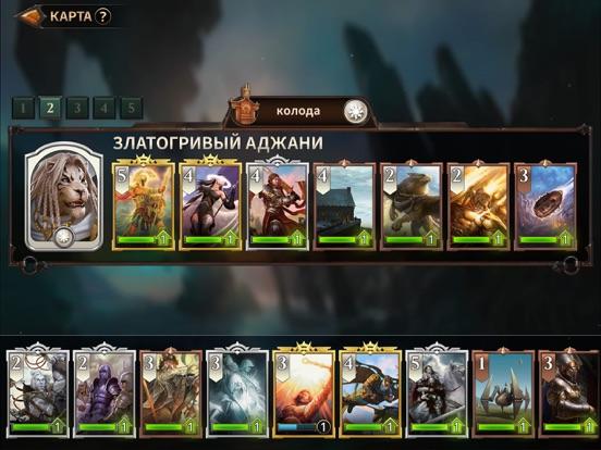 Скачать Magic: ManaStrike