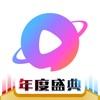 小星球—95后语音直播交友App