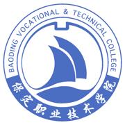 保定职业技术学院