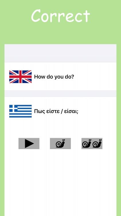 Learn Greek Easily – Wordy