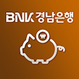 BNK경남은행 모바일금융
