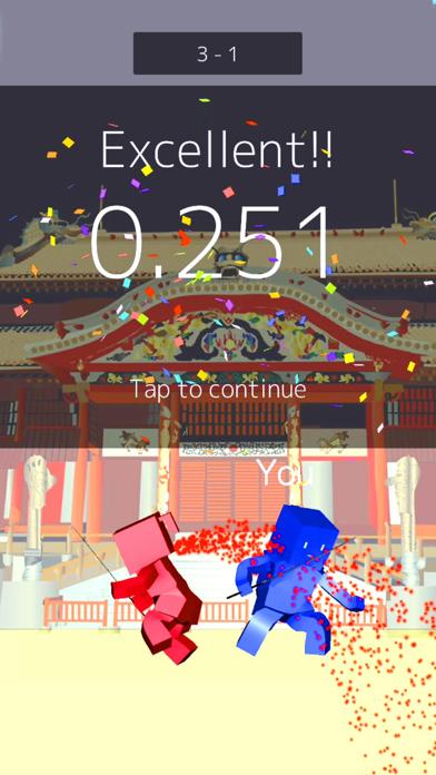 QuickSlash screenshot 4
