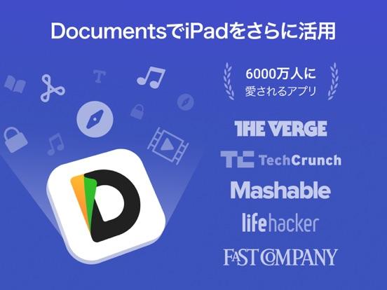 Documents by Readdleのおすすめ画像1