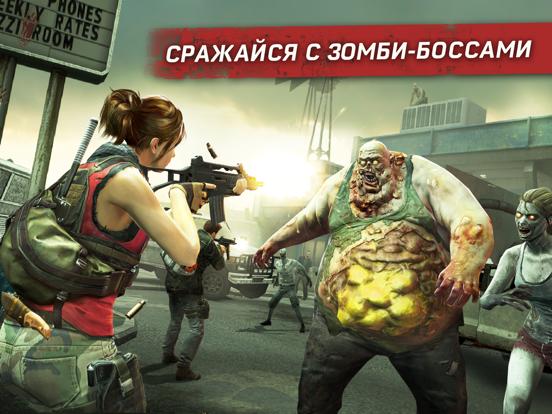 Скачать игру Left to Survive: Зомби Шутер